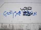 Qatar Graffiti