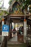 Landing at Wat Mai Chong Lom