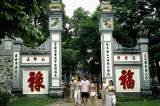Gateway to Ngoc Som or Jade Mountain temple