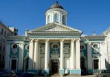 Armenian Church in Prospekt Neva