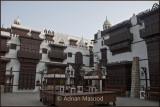 Abdul Rauf Khalil Museum, Jeddah