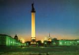 St. Petersburg,   palace square