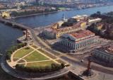 St. Petersburg.  vasilyevsky island