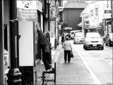 Narita Scene