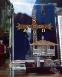 the victory cross.