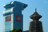 IBM Tower and the Tower of  Ethnic Cultural Park