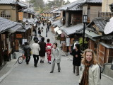 054 kyoto shrines and temples.JPG