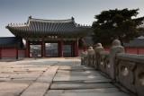 Gate at Changdeokgung Palace