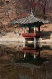 The Secret Garden, Changdeokgung Palace