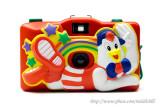KFC 35mm Film Camera