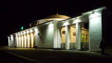 University Metro Station (front side)
