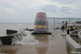 Southern Most Point before the storm