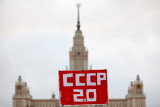Political Meeting on 24.12.2011 at Vorobevy Gory (Moscow)
