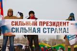 Political meeting on Poklonnaya Gora 04.02.2012