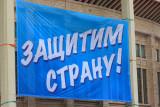 meeting_on_23022012_-_lujniki_oscow