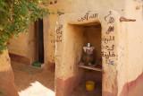 Dakhla Oasis, fresh water