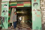 Farafra Oasis, the barber shop
