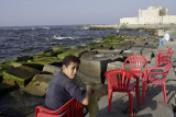 Alexandria, Fort Qait Bay area