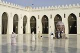 Mosque Al-Hakim