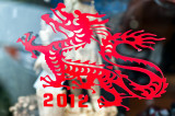 Red Dragon 2012