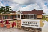 Lau King Howe Hospital Museum, Sibu