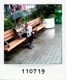 110719 - another lonely rainy day...