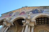 Mosaic on the facade of the Church of All Nations