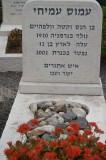 Gravestone II
