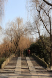 Xiao Gong Bridge