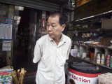 Vendor, East Broadway #14390