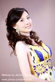 新娘_Nikki於君悅飯店之結婚新秘造型紀錄
