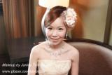 新娘_華於世貿三三之訂婚新秘造型紀錄