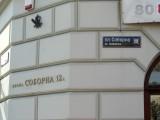 looking for pl. Soborna 15 (Cathedral Square, formerly pl. Bernardynski)