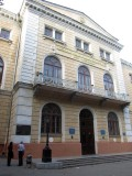 at Odessa's large university complex