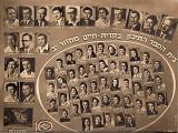 34- 'úéëåï éìéãé 1940 á