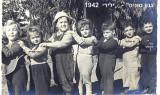 âðåï ñåðéä-1éìéãé 1942