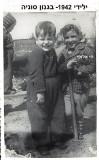 âðåï ñåðéä  -2.éìéãé 1942