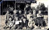âðåï ñåðéä-6. éìéãé 1942