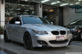WALD BMW E60 (M5 Looks)