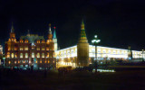 A Brief Stay in Moscow Center