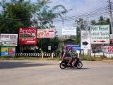 Resort signs, Kanchanaburi