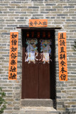 長山古寺-門神