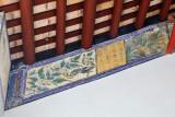 屋頂內壁畫和文字1