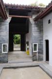 天井及門廳