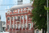 A view of a beautiful building off of Bogdan Khmelnitsky Square.