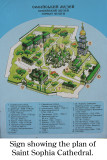 Sign showing the plan of Saint Sophia Cathedral.
