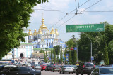View of 12th century St. Michael Golden Domes Cathedral walking from Bogdan Khmelnitsky Square.