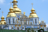 Upper façade of St. Michaels Golden Domes Cathedral.