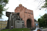 The Golden Gate, (11th Century) was the main ceremonial entrance to ancient Kiev.