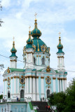 In my opinion, St. Andrews is Kiev's most beautiful cathedral.